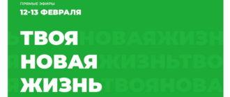 Ходченков вебинар Пробуждение